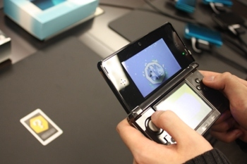 Nintendo 3DS augmented reality tracking card
