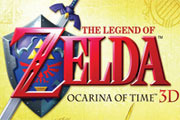 Preview zelda the ocarina of time 3d pre