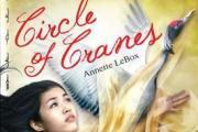 Preview circleofcranes preview