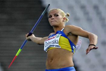 Nataliya Dobrynska