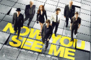 Preview now you see me preview
