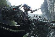 Preview transformers extinction pre
