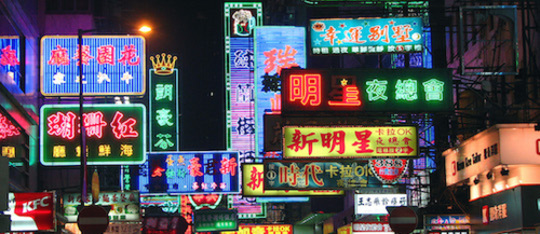 There is a world of street food to be found in cities like Hong Kong!