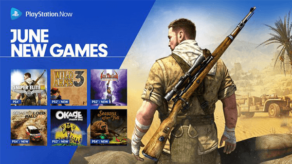 PlayStation Now consistently updates its library.