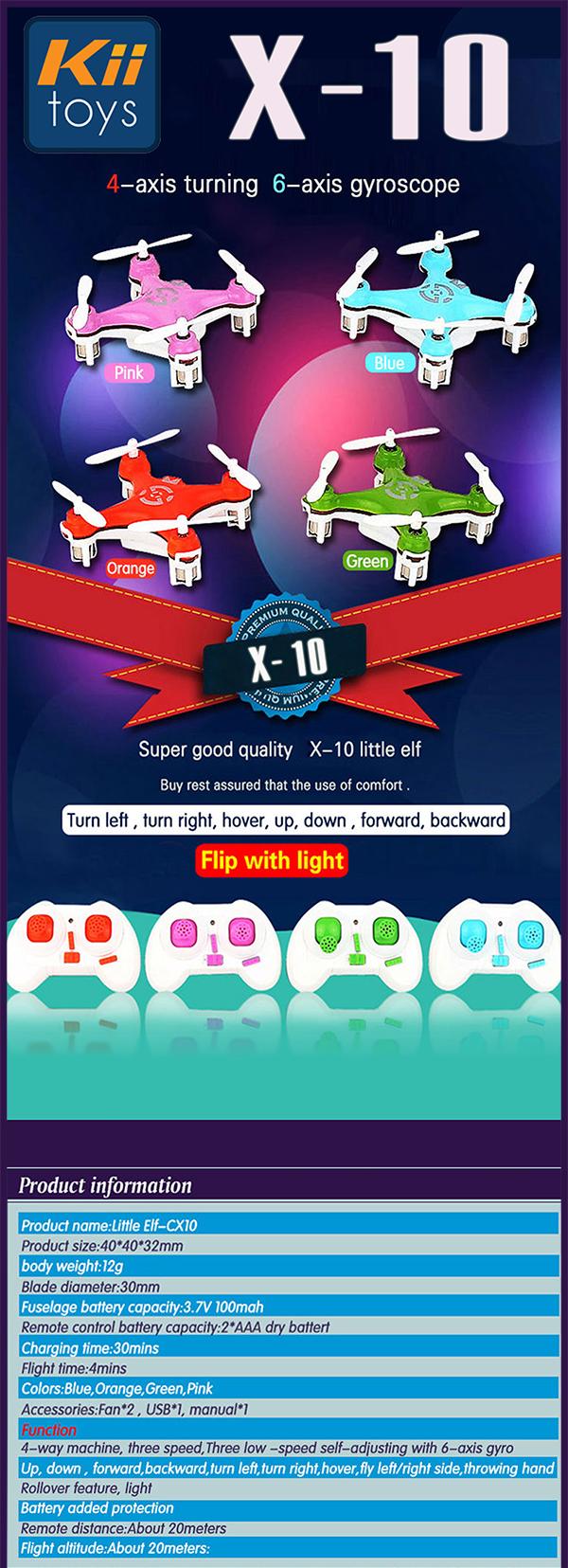 KiiToys - X-10 Quad Copters