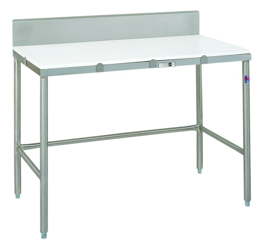 Boos Stainless Steel Trimming Table w/ 3/4