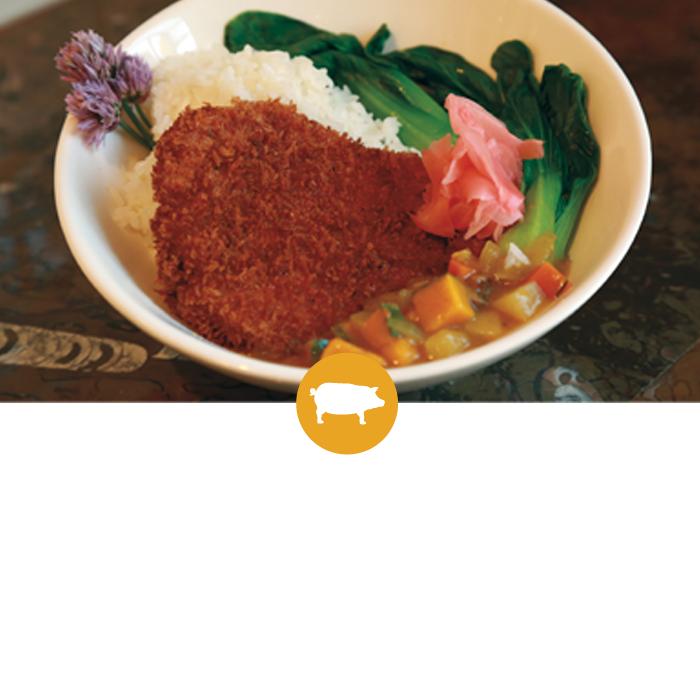 Kohanaiki Duroc Tonkatsu Curry