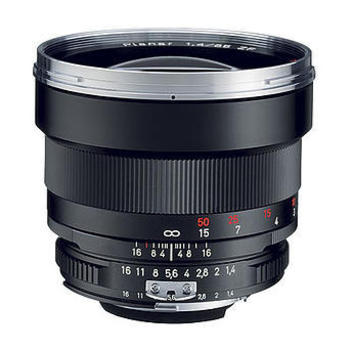 Rent Zeiss 85mm f/1.4 ZE Planar T