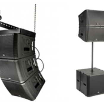 Rent QSC KLA Active Line Array 6 Speaker System