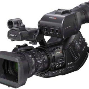 Rent Sony EX-3 w/ tripod