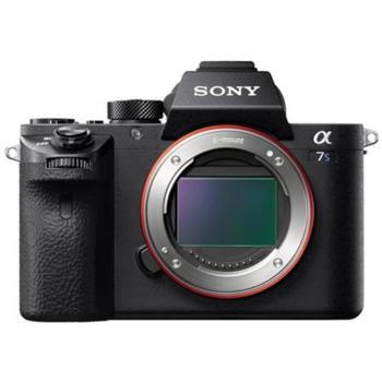 Rent Sony Alpha a7S Mark II
