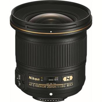 Rent Nikon 20mm 1.8