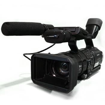 Rent Sony HVR-Z1U