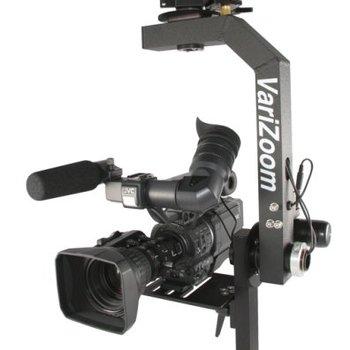 Rent Varizoom  MC100 Remote Pan & Tilt Head