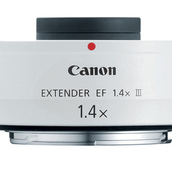 Rent Canon Extenders