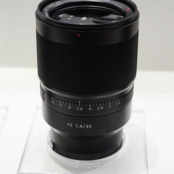 Rent Zeiss Distagon T* FE 35mm f/1.4 ZA