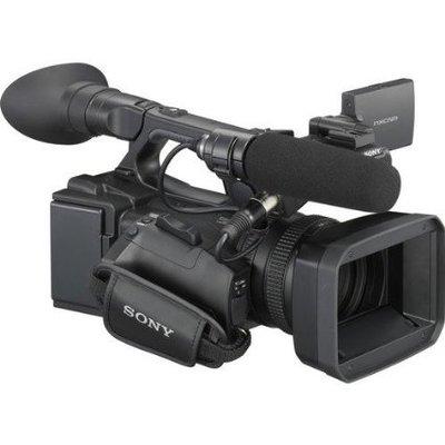 Sony hxr nx5u nxcam professional