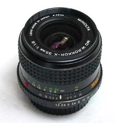 35mm 500