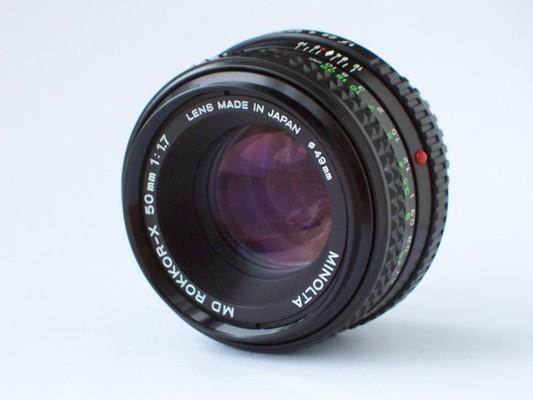 50mm17mdr2front