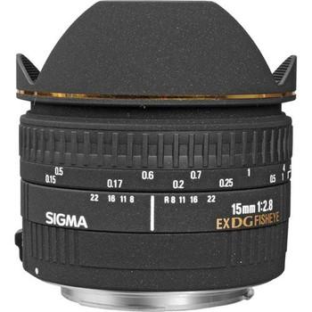 Rent Sigma 15mm f/2.8 EX DG