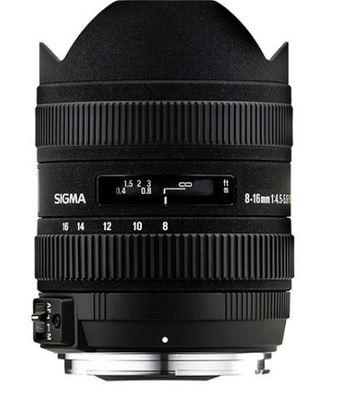 Sigma 8 16mm
