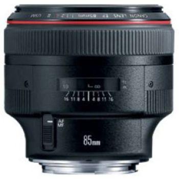 Rent 85mm 1.2 L II USM Lens