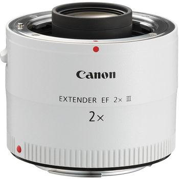 Rent Canon Extender EF 2x III