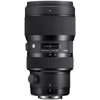 Rent Sigma 50-100mm f1.8 Art Lens (EF Mount)