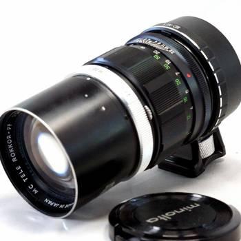 Rent Minolta 135mm Lens f/2.8