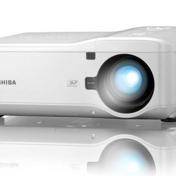 Rent Toshiba WX5400 DSL Projector with custom 5400 ANSI lumens lens