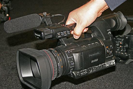 Panasonic hpx 250