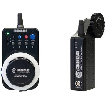 Single axis wireless follow focus express standard kit2