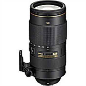 Rent Nikon AF-S NIKKOR 200-500mm f/5.6E ED VR Lens