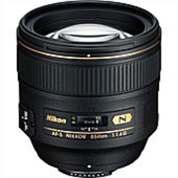 Rent Nikon Nikon AF-S NIKKOR 85mm f/1.4G