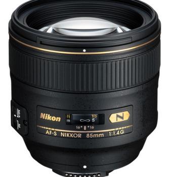 Rent Nikon 85mm 1.4G