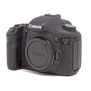 Canon 7d 1459396074 detail