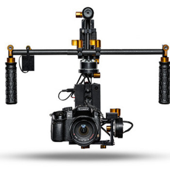 Rent Defy G2 Brushless Gimbal
