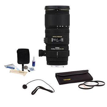 Rent Sigma 70-200mm f/2.8 EX DG OS HSM AF Lens for Canon DSLRs