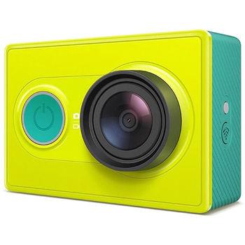 Rent Xiaomi Yi Sport Camera + Accessories