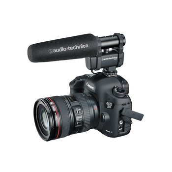 Rent AT8024 Camera Mount Shotgun Mic