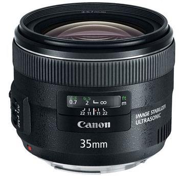 Rent Canon EF 35mm f/2 IS USM Lens