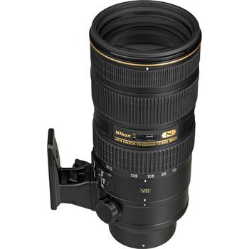 Rent Nikon 70-200 2.8 VRii