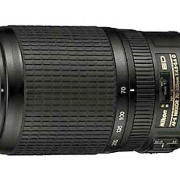 Rent Nikon AF Zoom-NIKKOR 70-300mm f/4-5.6G Lens