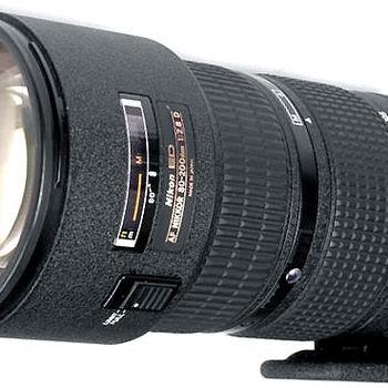 Rent Nikon 80-200mm f/2.8D ED AF Zoom Nikkor