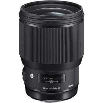 Rent Sigma 85mm f/1.4 DG HSM Art Lens for Nikon