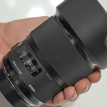 Rent Sigma 20mm f/1.4 Art Series Lens (EF Mount for Canon)