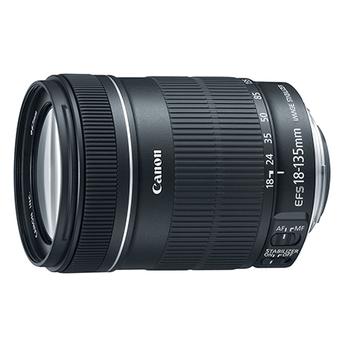 Rent Canon EF 18-135mm Lens