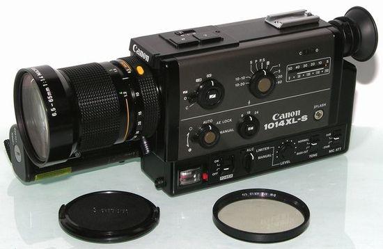 Canon 1014 xl s   52164