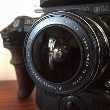 Rent Asahi Pentax Takumar 17mm Fisheye Lens