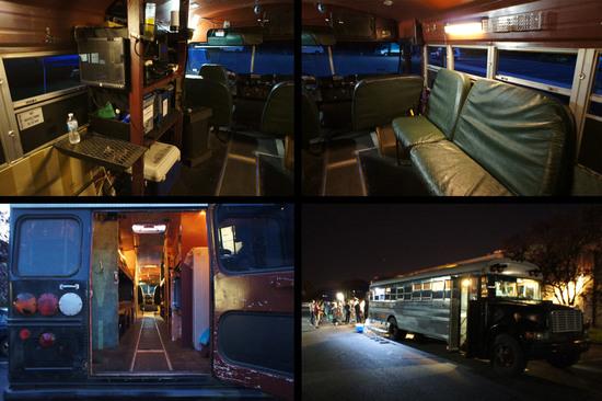 Bus comp 2017 01